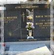 Hrob Martina Trstenského a Heleny Trstenskej rod. Medveckej v Trstená – V poli