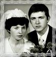 Svadobná fotografia staršej dcéry - Viera a Zdeněk Peštovci, rok 1982