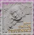 Pamätná tabuľa na dome Msgr. V Trstenského, autor pán H. Balko