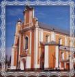 Súčasný vzhľad kostola v Boruni