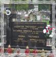 Hrob Msgr. Viktora Trstenského, fotografia dňa 26.9.2008